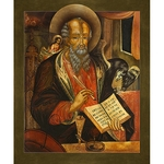 Icon: Holy Apostle St. John the Theologian - AIB52