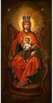 Icon of the Most Holy Theotokos - B45