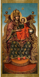 Icon of the Most Holy Theotokos - B58