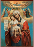 Icon of the Most Holy Theotokos It Is Truly Meet - BDE68