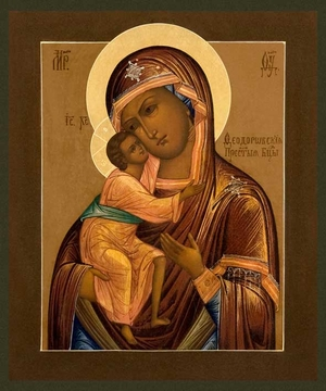 Icon of the Most Holy Theotokos of Theodorov - BF04