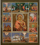 Icon of the Most Holy Theotokos of Theodorov - BF721