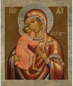 Icon of the Most Holy Theotokos of Theodorov - BF722