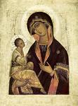 Icon of the Most Holy Theotokos of Jerusalem - BI01