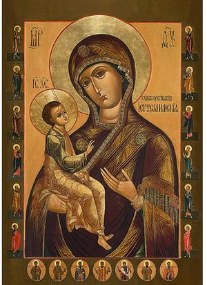 Icon of the Most Holy Theotokos of Jerusalem - BI731