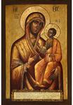 Icon of the Most Holy Theotokos of Iveron - BI731