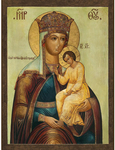 Icon of the Most Holy Theotokos the Deliveress of Those Suffering from Misfortunes - BIB33
