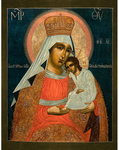 Icon of the Most Holy Theotokos the Deliveress of Those Suffering from Misfortunes - BIB70