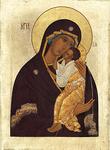 Icon: the Most Holy Theotokos of Yaroslavl' - BJA23