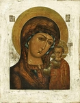 Icon of the Most Holy Theotokos of Kazan' - BK03