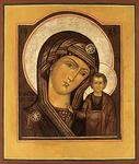 Icon of the Most Holy Theotokos of Kazan' - BK04