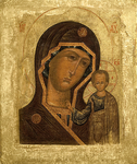 Icon of the Most Holy Theotokos of Kazan' - BK07