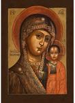 Icon of the Most Holy Theotokos of Kazan' - BK731