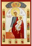 Icon: the Most Holy Theotokos of Kizika - BKIZ01