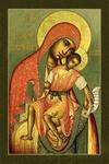 Icon of the Most Holy Theotokos the Merciful (of Kikk) - BKK13