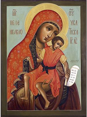 Icon of the Most Holy Theotokos the Merciful (of Kikk) - BKK34