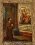 Icon of the Most Holy Theotokos the Unexpected Joy - BNR43