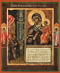 Icon of the Most Holy Theotokos the Unexpected Joy - BNR01