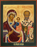 Icon: the Most Holy Theotokos of Okovets-Rzhev - BOK01