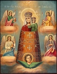 Icon of the Most Holy Theotokos the Addition of Mind - BPUP01