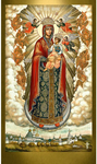 Icon of the Most Holy Theotokos the Joy of All Angels - BRA51