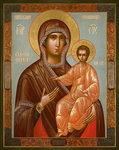 Icon: the Most Holy Theotokos of Smolensk - BS41