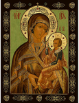 Icon of the Most Holy Theotokos of Shouya - BSH44
