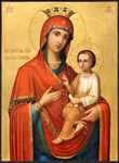Icon of the Most Holy Theotokos Quick to Hearken - BSP01