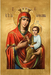 Icon of the Most Holy Theotokos Quick to Hearken - BSP48