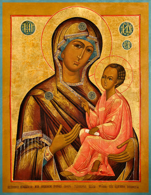 Icon of the Most Holy Theotokos of Tikhvin - BT02