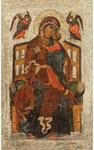 Icon of the Most Holy Theotokos of Tolga - BTL622