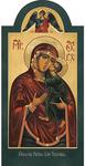 Icon of the Most Holy Theotokos of Tolga - BTL625