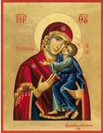 Icon of the Most Holy Theotokos of Tolga - BTL626