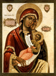 Icon of the Most Holy Theotokos the Healer of Sorrows - BUP43