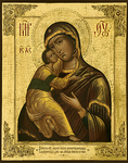 Icon of the Most Holy Theotokos of Vladimir - BV03