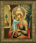 Icon of the Most Holy Theotokos the Seeking of the Lost - BVP01