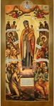 Icon of the Most Holy Theotokos the Joy of All Who Sorrow - BVS701
