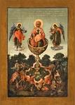 Icon of the Most Holy Theotokos of Akhtyrsk - BZHI01