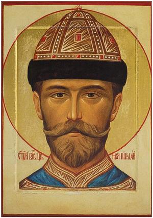 Icon: Holy Martyr Tsar Nicholas - IMP03