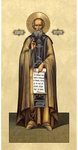 Icon: Holy Venerable Joseph of Volotsk - IVL541