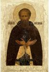 Icon: Holy Venerable Joseph of Volotsk - IVL542