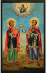 Icon: Holy Martyrs and Unmercenaries Cosmas and Damian - KD33