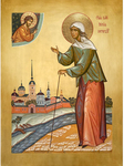 Icon: Holy Blessed Xenia of St.-Petersburg - KP601