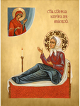 Icon: Holy Blessed Matrona of Anemnyasevo - MA601