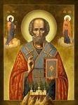 Icon: St. Nicholas the Wonderworker - NCH12