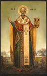 Icon: St. Nicholas the Wonderworker - NCH17