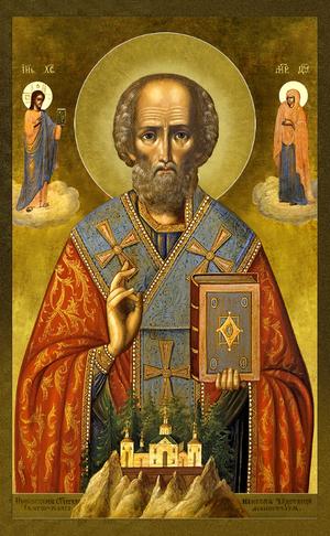 Icon: St. Nicholas the Wonderworker - NCH24