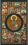 Icon: St. Nicholas the Wonderworker - NCH331