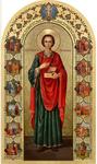 Icon: Holy Great Martyr and Healer Panteleimon - P68
