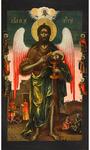 Icon: St. John the Baptist - PR52